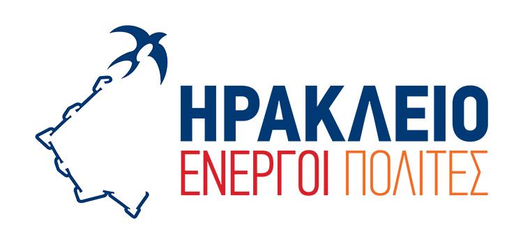 Παρέμβαση των ενεργών πολιτών για την ασφάλιση των οχημάτων του Δήμου Ηρακλείου
