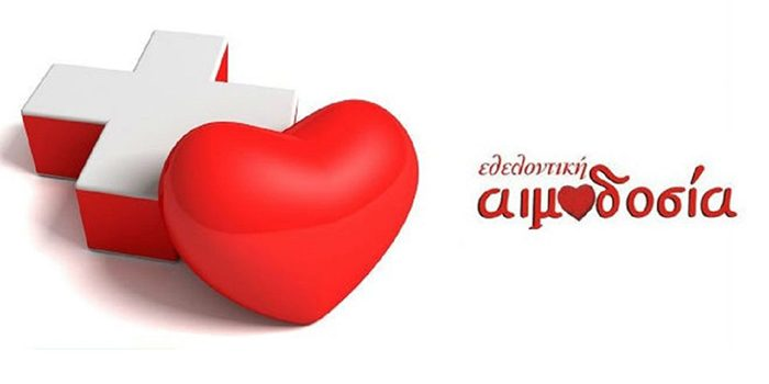 Η Δημοτική Κίνηση «Ηράκλειο Ενεργοί Πολίτες» συμμετέχει στην εθελοντική αιμοδοσία του Σαββάτου