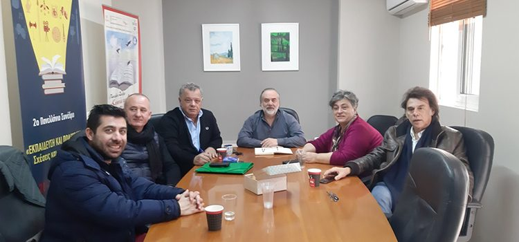 Συνάντηση των Ενεργών Πολιτών με τον Περιφερειακό Διευθυντή Εκπαίδευσης