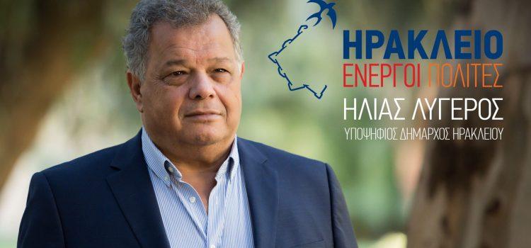 Ο Ηλίας Λυγερός στην εκπομπή «de facto» στο Creta TV