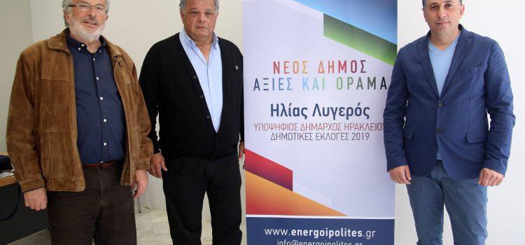 Δύο νέες υποψηφιότητες ενισχύουν τους «Ενεργούς Πολίτες»