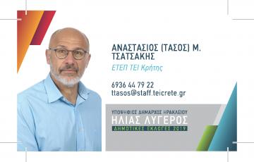 Ο Τάσος Τσάτσακης στο «Live με την Αντιγόνη»