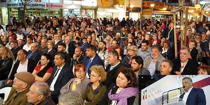 Η πρώτη ανοικτή προεκλογική ομιλία του  Ηλία Λυγερού με παρουσίαση των υποψηφίων του